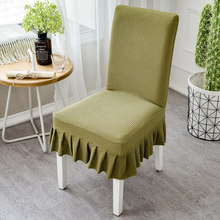 universal knitting home stretch one-piece dining chair cover simple hotel stool