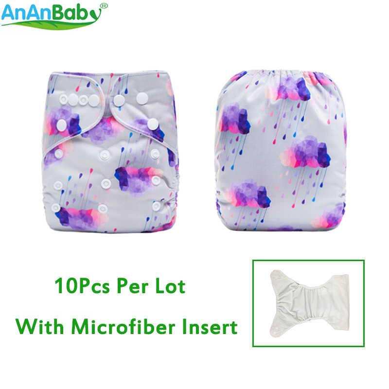 AnAnBaby новый шаблон 10 шт. мультфильм детские пеленки принты Карман Ткань подгузники с микрофибры вставки
