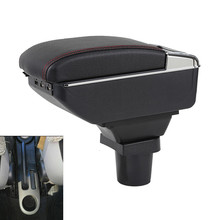 For Toyota ist armrest box central Store content Storage box with cup holder ashtray accessories