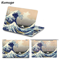 Full Body Cover Laptop Skin For Xiaomi Air 12 13 Colorful Painting Vinyl Decal Sticker