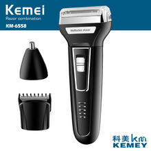 110-240v kemei rechargeable 3 in 1 electric shaver beard sha