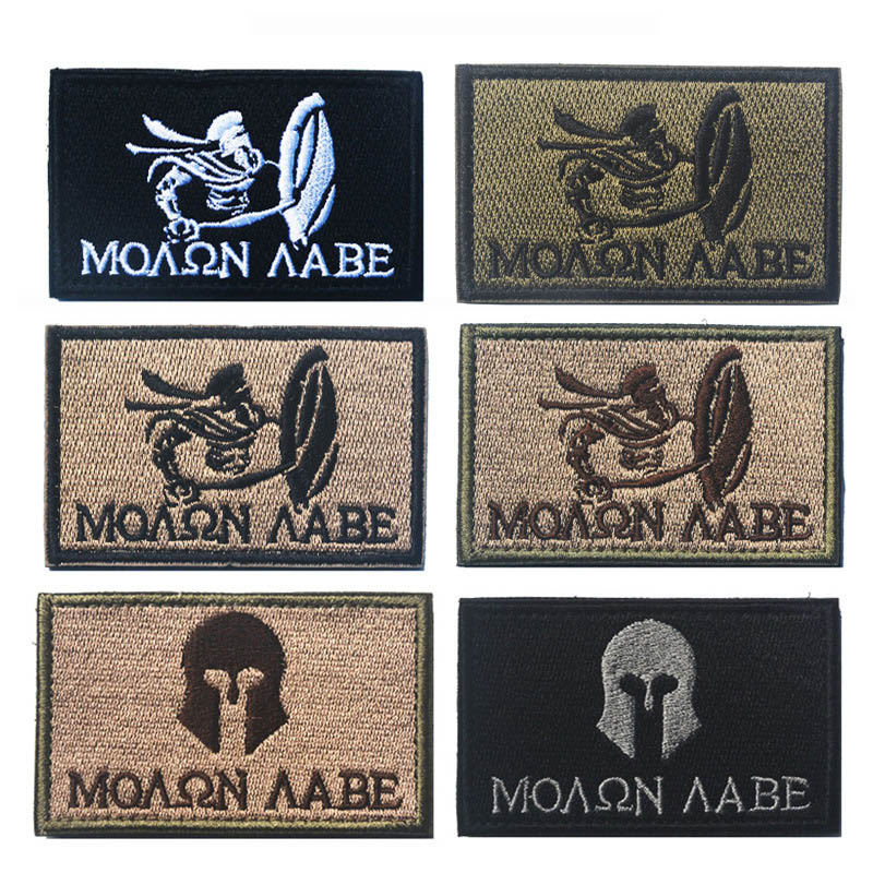 100 Embroidery Patch Armband Embroidered Label Tactical Monkey DEVGRU Molon Labe Tactical Patches Peace Symbol Badges Epaulette in Badges from Home Garden