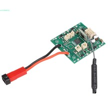 New 1PC Square Quadcopter Multicopter RC Circuit Board For JXD 509 66