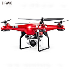 Wholesale ELFMIC Four-axis Remote Control Aircraft RC Drone with WiFi FPV Wide Angle HD Camera High Hold Mode Drone 720P 1080P folding high definition aerial 4 axis drone portable 0 5mp hd camera wifi drone remote control aircraft rc drone with camera