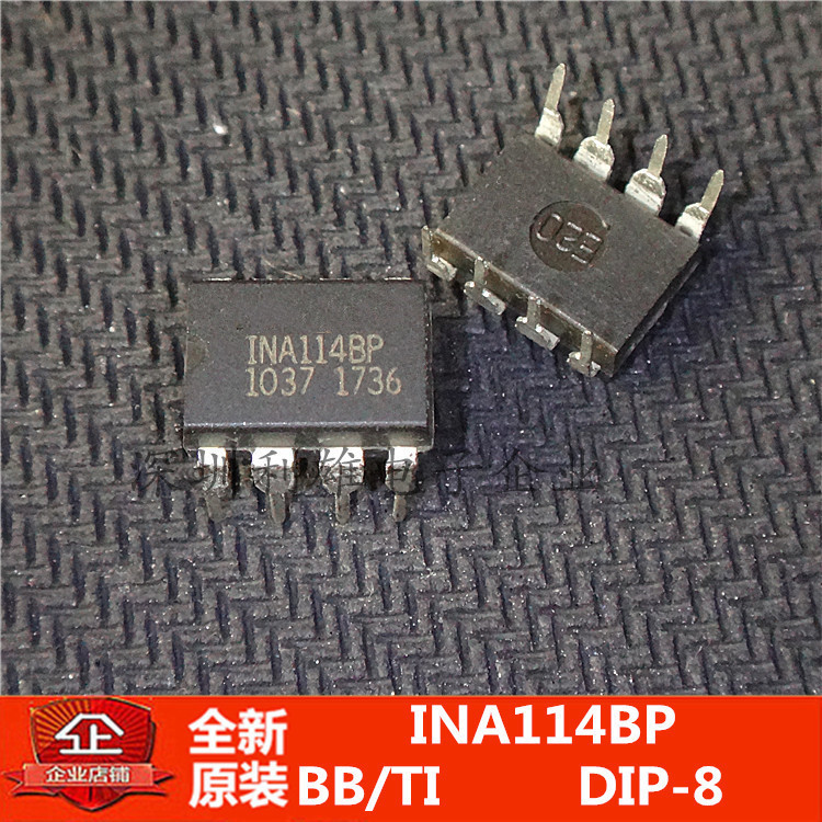 20pcs/lot INA114BP INA114 DIP-8 IC