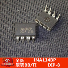 20pcs/lot INA114BP INA114 DIP-8 IC 20pcs lot op27gp op27 ad dip8 ic