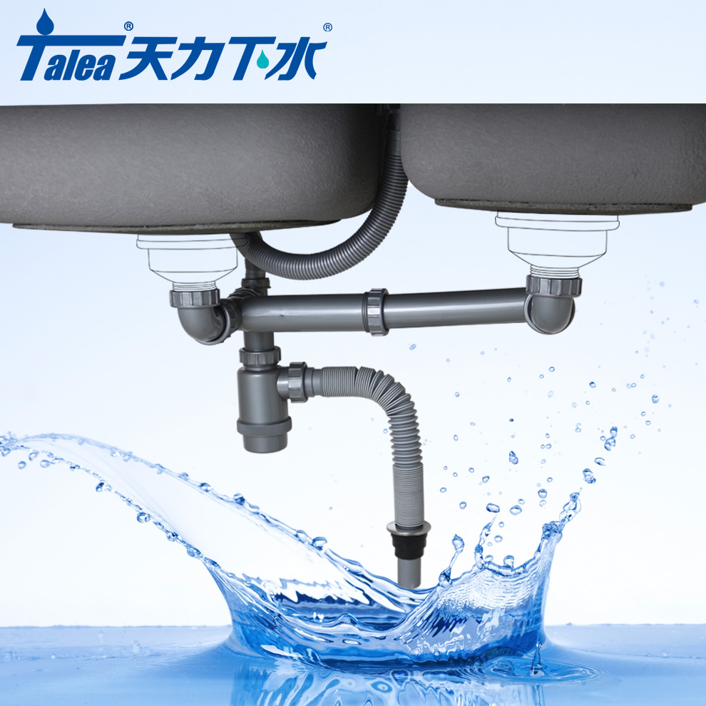 Talea 1.5inch Double Sink Drain Pipes to Ground kit flexible plumbing hose kitchen sink drain downcomer Bathroom deodorization