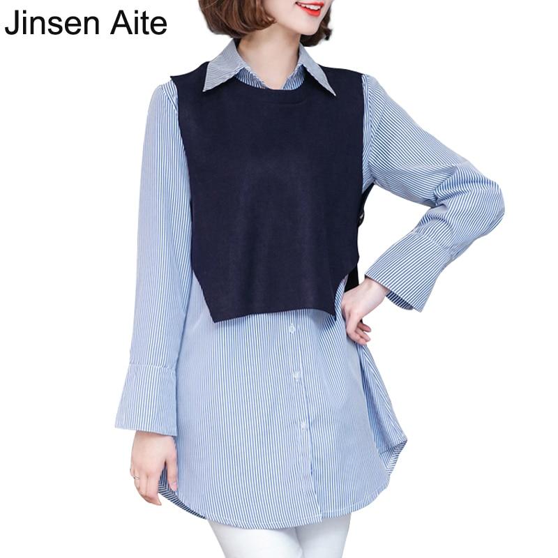 Jinsen Aite Women Plus Size 2017 Spring Blouses Shirt+Vest 2 Pieces Casual Striped Loose Long sleeve Big Size Shirts L 4XL JS30