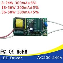 Драйвер светильник светодиодной лампы, трансформатор мощностью 8 50 Вт, адаптер источника питания для Светодиодный чесветильник LED светильников, 280 мА 300 мА