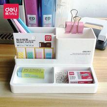 Deli домашний офис многофункциональный держатель ручки стационарная коробка для хранения канцтоваров держатель