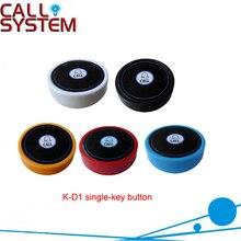 K-D1 1 кнопочная Беспроводная система вызова для ресторана