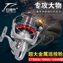 14 + 1 axis by a sea fishing rod fishing gear wholesale of GTS all-metal body cast reel fishing tool free shipping