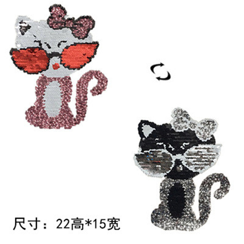 Super-beautiful Cartoon Cat Double-sided Sequins Cloth Paste Reversible Sequins Animal DIY Cloth Paste