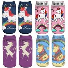 women summer socks 2020 Unicorn short Harajuku moomin no show non-slip Pegasus style animal 3D printing