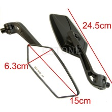 Universal Scooter / ATV Rearview Mirrors