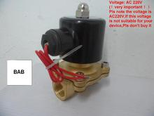 Free Shipping 3/4 Inch AC220V Electric Control Pneumatic Solenoid valve for Cold&hot water,oil,air,gas/brass body N/C 2 way