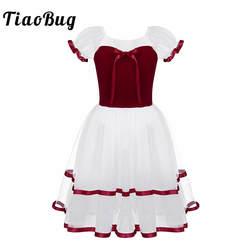 TiaoBug/детское ажурное бархатный лиф с пышными рукавами для девочек, профессиональное платье-трико для балета с пачкой, длинное платье