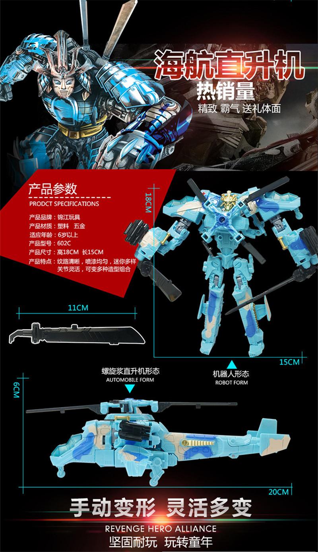 T00F153 (8)