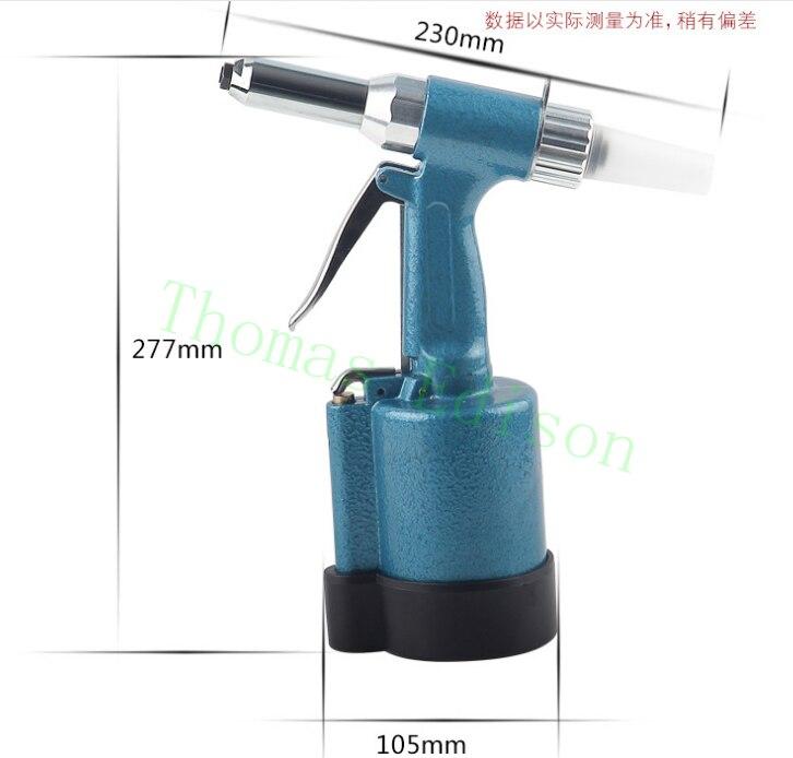 Pneumatic nail gun pull rivet gun strong force type riveter nailer  цены