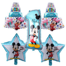 Free Shipping 5 pieces Mickey Minnie Birthday Series Aluminum Balloons Baby Party Decorative Toys balloon