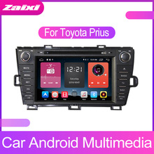 ZaiXi Android Car Multimedia player 2 Din WIFI GPS Navigation Autoradio For Toyota Prius 2009~2015 Radio FM Maps BT