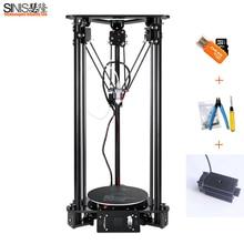 Sinis Tech T1  Laser Head Module Desktop 3D Printer i3 Aluminum and Acrylic Frame DIY Self Assembly 3d with Filament