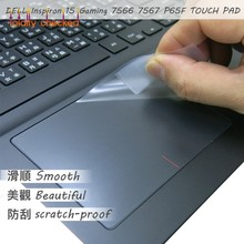 Popular Touchpad Dell-Buy Cheap Touchpad Dell lots from China
