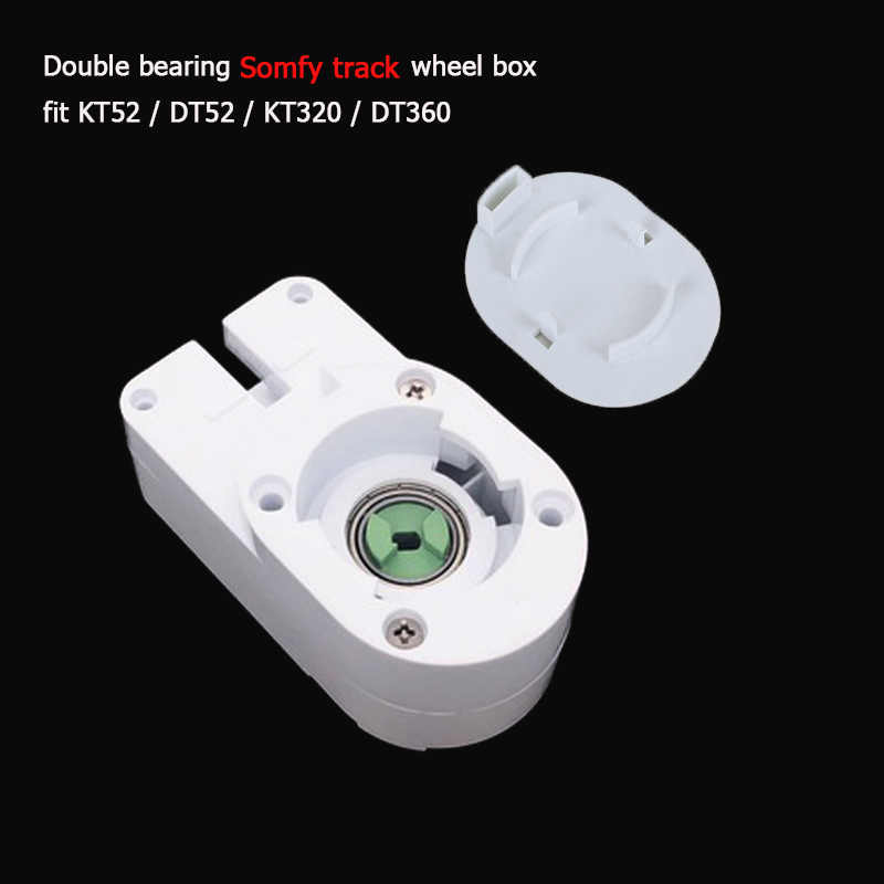2pcs Somfy track double bearing Wheel Box for Dooya Sunflower KT52 DT52 DT360 KT320 Curtain Motor motorized curtain track