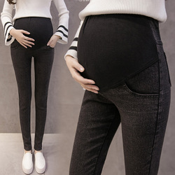 Envsoll M-3XL Maternity Jeans for Pregnant Women Pregnant Pants Pregnancy Clothes Spring Summer 2018 Maternity Pant Plus Size