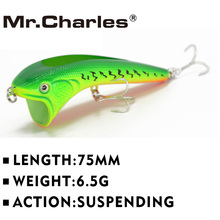 Mr.Charles CN51 fishing lure 75mm 6.5g suspending VIB assorted different colors Crankbait Swimbait Hard Bait Fishing Tackle