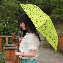 Super Lovely Cat Pattern 190T Pongee+Stainlee Steel Metal Shaft Umbrella Women Parasol Sunshade Folding Umbrella