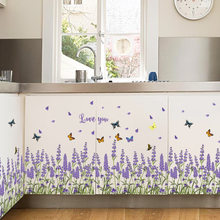 Warm lavender waistline affixed to the bedroom corridor skirting line wall stickers school classroom decoration stickers(China)