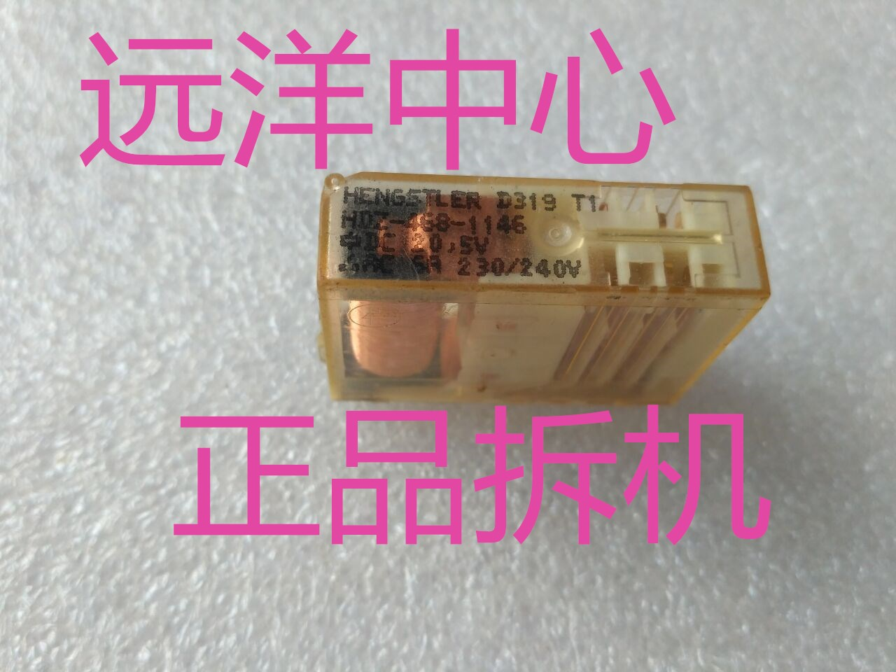 цена на HDZ-468-1146 DC20.5V  6A  10