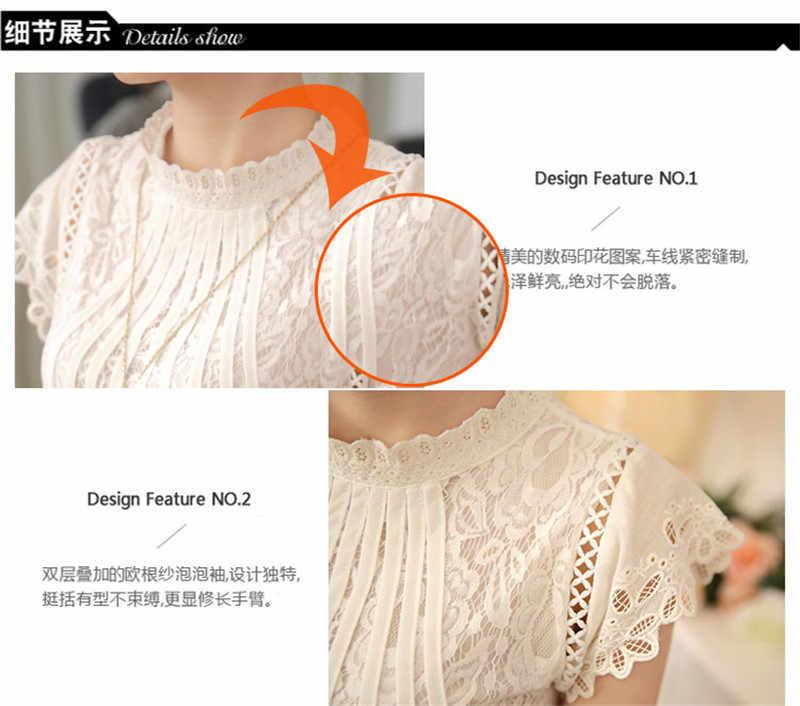 Женская черно-белая кружевная блузка с коротким рукавом с воротником-стойкой Женский Топ корейский элегантный пэчворк крючком женская рубашка блузка большого размера