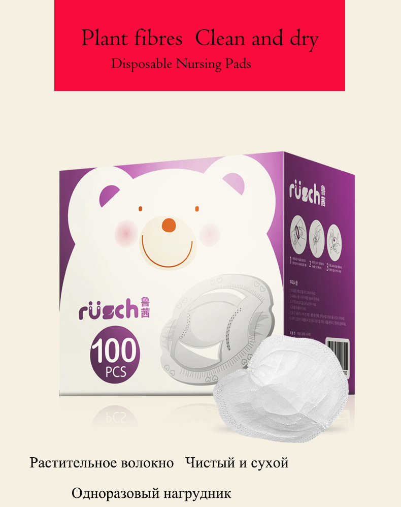 Breathable Super Absorbency Organic Disposable Nursing Pads 100 Pieces Breast Pad Ultra Thin Waterproof  Soft