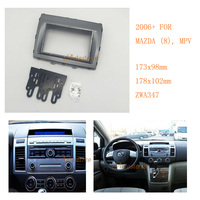 2 Din Car Radio fascia Facia Panel Adapte for Mazda (8), MPV 2006+ 2 Din Audio Bezel dash Mount kit Trim