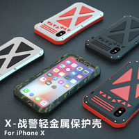 Phone Case For IphoneX Defence Fall Personality Hand Shell R JUST IX X Men Camouflage Green Anti knock Shell