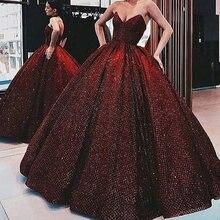 Бальное платье платья для выпускного вечера пышные вечерние