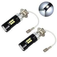 אור נורות עבור מכוניות 2Pcs LED ערפל לרכב 12V DC H3 3030 21 LED אורות לבן 6500K רכב ערפל ראש אור מנורת פנס