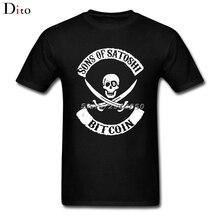 Sons Of Bitcoin Tee Shirt Men's Casual Short Sleeve Fashion Custom 3XL Couple  T Shirts