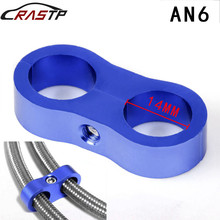 RASTP-Billet Dual AN6  14mm Braided Hose Separator Clamp Cable Fastener RS-HR013-AN6