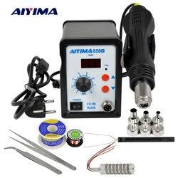 AIYIMA 858D паяльная станция 110 В 220 В 700 Вт паяльная станция горячего воздуха ЖК-цифровая станция