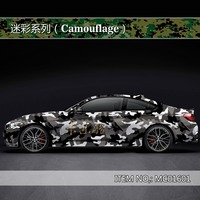 Camouflage custom car sticker bomb Camo Vinyl Wrap Car Wrap With Air Release snowflake bomb sticker Car Body StickerMC016