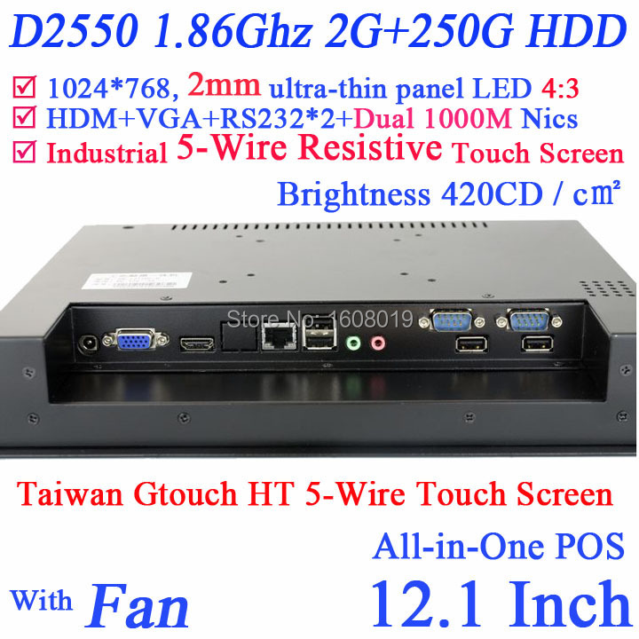 12 Inch Touch Screen Computer All in One Computer with 5 wire Gtouch dual nics Intel D2550 2mm ultra thin panel 2G RAM 250G HDD12 Inch Touch Screen Computer All in One Computer with 5 wire Gtouch dual nics Intel D2550 2mm ultra thin panel 2G RAM 250G HDD