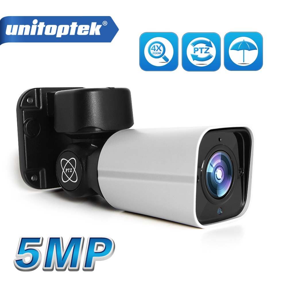 Mini Outdoor PTZ Bullet IP font b Camera b font 5MP 2592x1944 Full HD 4X Optical