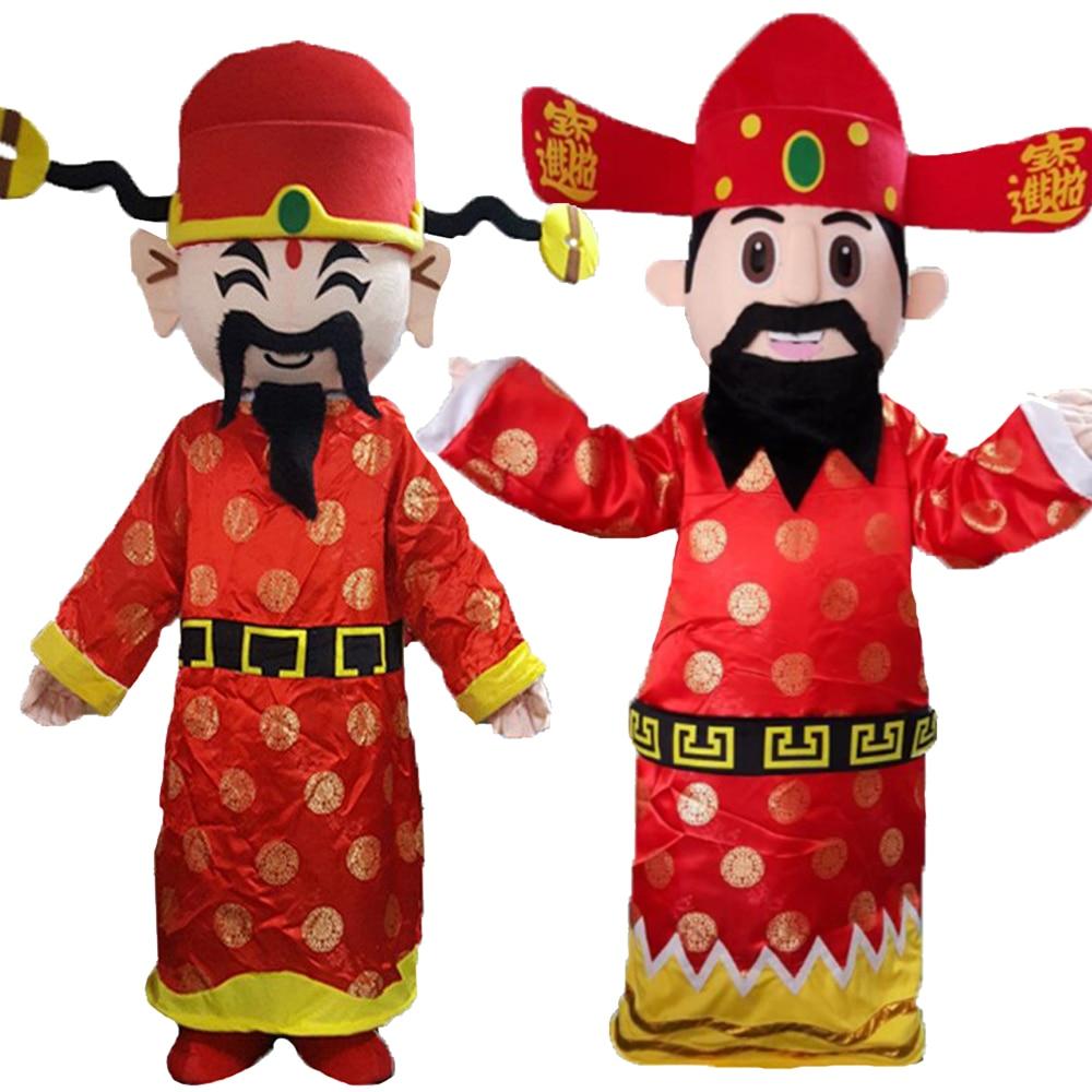 Costume de mascotte de dieu de la Fortune du nouvel an chinois costumes Costume de Cosplay jeu de fête tenues publicité Halloween noël Festival de pâques