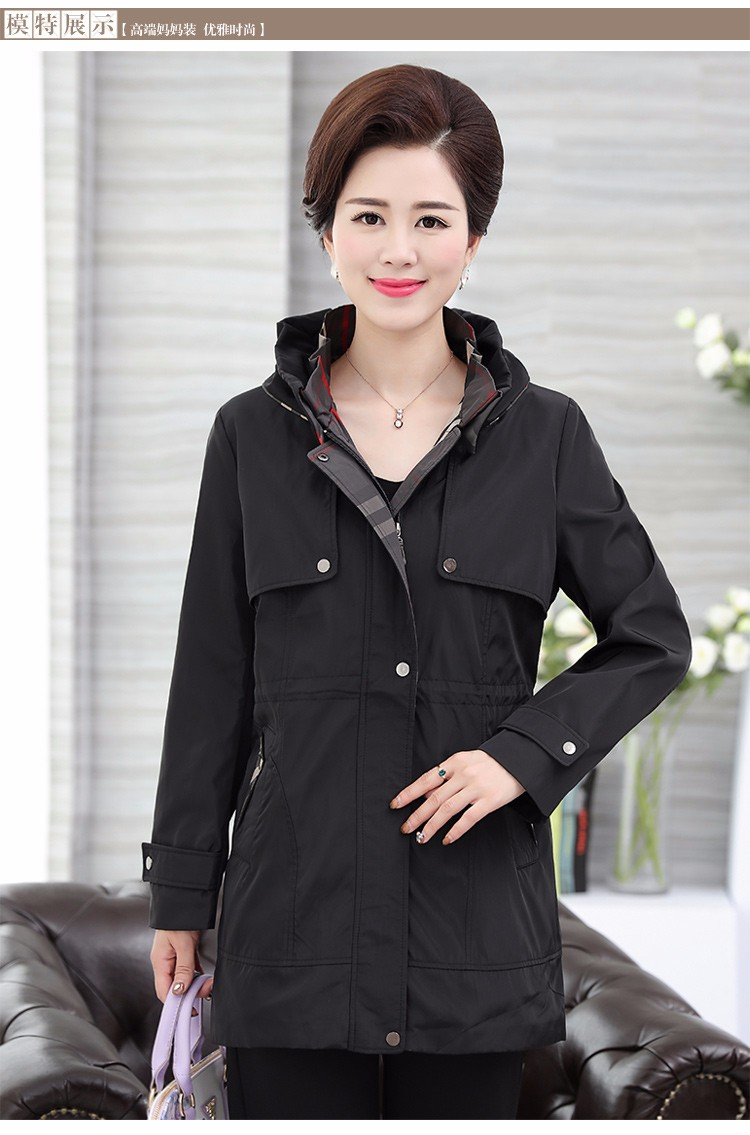 British Style Woman Beige Trench Coat Red Black Overcoat Middle Aged Women\'s Casual Trench Lady Casual Duster Coats 40s 50s 60s Windbreakers (18)