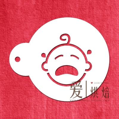 3 дюймов ребенок плачет Cookie Плесень печенье Сито Плесень Торт спрей Сахар ремесла Fondant Инструменты Cup Cake Формы для выпечки Инструменты ...