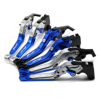 CNC Motorcycle Accessories Brakes Clutch Levers For SUZUKI GSF650 2005-2006