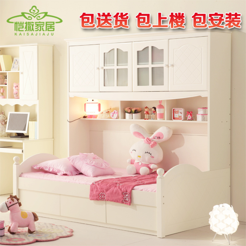 Children S Beds Twin Bed